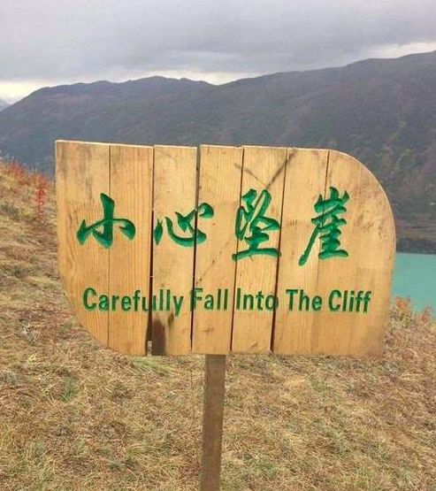 carefully fall off cliff
